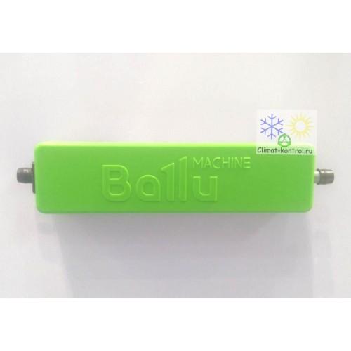 Pompa DC Ballu (curgere, 18 l / h)
