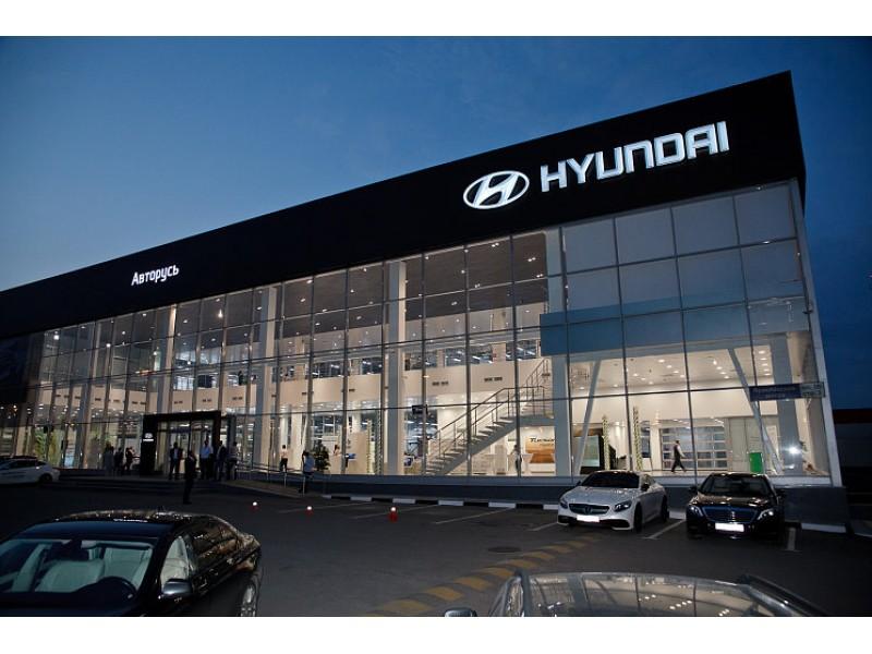 Hyundai Moldova - Autocentru
